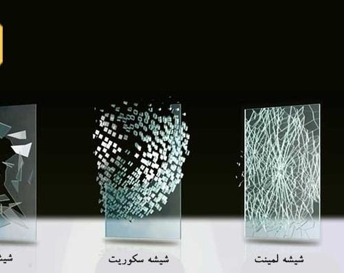 e2e2qe - محل کار خود را چگونه با شیشه دیزاین کنیم؟