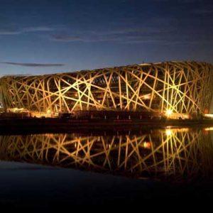 Beijing National Stadium 300x300 - معماری داخلی ساختمان
